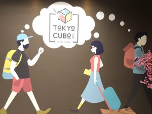 Tokyo Cubo Hostel Bandung Indonesia A-Z